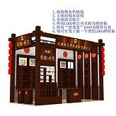 广州标摊展位装修广交会展位装修设计