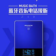 供应汉逊x9即热式电热水器家用快速磁化小型智能沐浴洗澡机