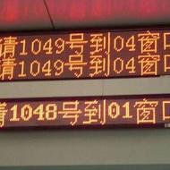 武汉LED信息发布系统|黄石信息发布系统