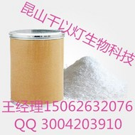 142-08-5厂家生产2-羟基吡啶湖北福建现货价格