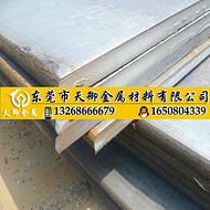 FCD400高韧性进口球墨铸铁板材