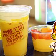 西安奶茶加盟丨柠檬工坊加盟怎么样