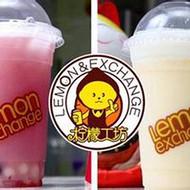 银川奶茶加盟丨柠檬工坊加盟怎么样