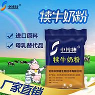 刚出生小牛可以吃的犊牛奶粉代乳粉
