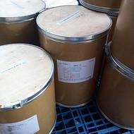 山东N,N-二乙基氰乙酰胺 CAS: 26391-06-0生产