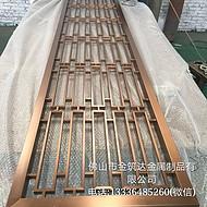 金筑达中式不锈钢花格屏风    钛金拉丝不锈钢屏风隔断