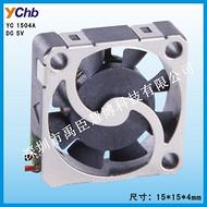 ychb YC1504A微型风扇15*15*4mm