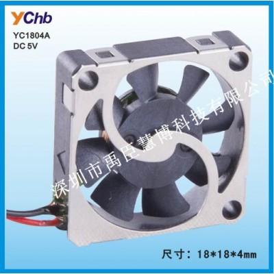 YC1804A微型风扇,直流散热风扇,LED散热风扇,微型投影仪散热风扇