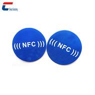 【工厂】高频NTAG215芯片标签 504byte内存NFC标签 215标签