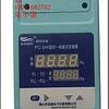 PID 调整水压传感器