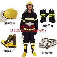 消防员灭火防护服(97 02 14款)