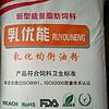 乳化均衡油粉厂家  厂家销售乳化均衡油粉 大豆磷脂粉厂家