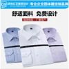 短袖衬衫工作服套装|夏季polo衫定制工厂|工作服衬衫女短袖雪纺