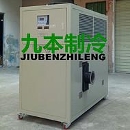 流水线强制降温低温冷气机