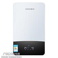 集成电热水器十大品牌一赛卡尼智能恒温热水器