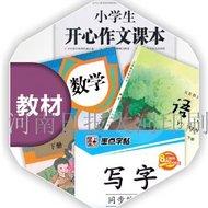 山西太原印刷厂印刷公司印书印报纸画册杂志期刊教材厂家