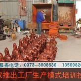 树脂工艺品制作培训学校学习树脂工艺品摆件制作技术