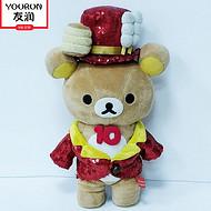 红色小礼服轻松熊公仔 儿童小熊毛绒玩具娃娃机公仔来图来样定做