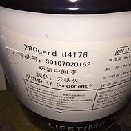 振华环氧云铁中间漆ZP84176