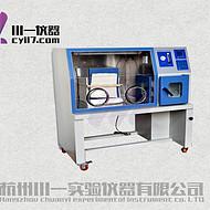 实验室厌氧培养箱YQX-II杀菌手套恒温箱