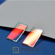 激光合光镜二向色镜激光用双向色镜Dichroic mirror