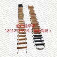 船用逃生梯 CCS登乘绳梯(ISO5489)