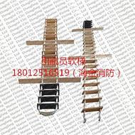 船用引航员软梯(ISO799)