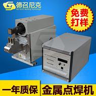 超声波金属点焊机电容极片焊接电池极耳熔接设备