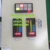 衡阳常德加油站柴油汽油油罐液位报警箱订做价格