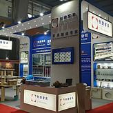 广州展台设计琶洲展台搭建制作工厂
