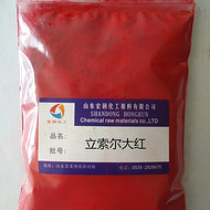 颜料红49:1厂家促销立索尔大红R