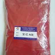 立索尔宝红A6B生产厂家有机颜料红57:1