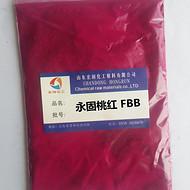 永固桃红FBB颜料红146耐高温