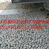 扬州鹅卵石滤料生产厂家