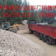 鹤壁鹅卵石/河卵石/海浪石供应