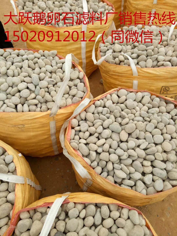 闵行区鹅卵石质量标准