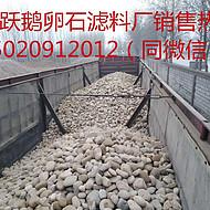 锡林郭勒盟鹅卵石质量标准