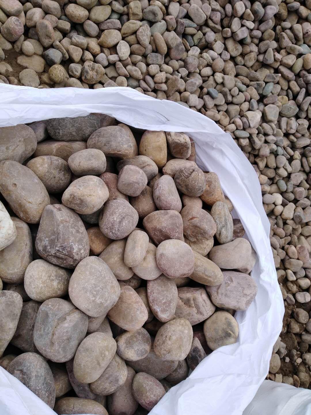 廊坊鹅卵石/河滩石/水冲石产地批发
