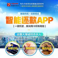 北京朝阳信用卡代还:一次性VS分期,信用卡哪种还款方式*?