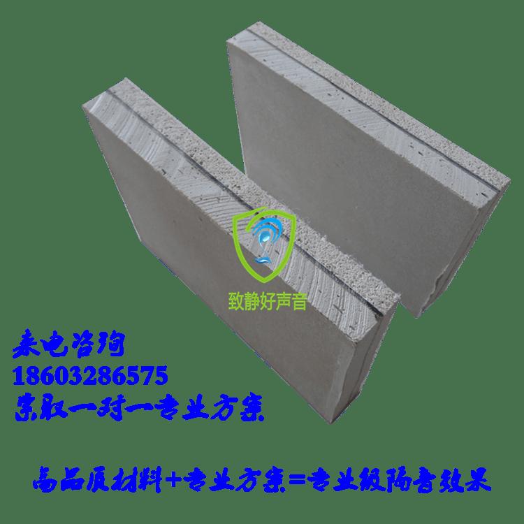 致静好声音H22隔音板 (1)