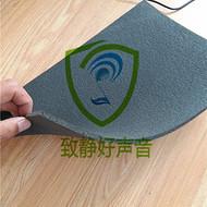 供应11mm地面减震垫 楼板隔音垫 隔音减震垫 环保隔音 支持定做其他规格