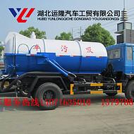 环卫专用污水净化车