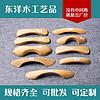 桥型木拉手 上漆双孔木拉手 龙门木质门拉手 专业生产拉手厂家