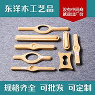 * 衣柜厨柜木质工艺高档木拉手 抽屉拉手双孔拉手 木制品