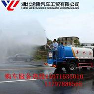 多功能侧喷洒水车-东风D9-12吨洒水车