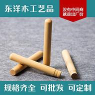东洋木工 高档上漆水桶木手柄定制 优质化妆品木柄木配件加工