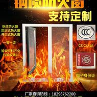 特纳重庆防火窗厂|特纳重庆防火窗价格|特纳重庆防火窗厂家