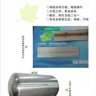 不锈钢本色钝化膏免费试样厂家批发直销供应凯盟品牌 带工艺视频
