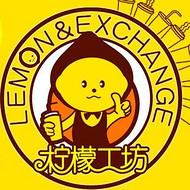 柠檬工坊加盟多少钱丨柠檬工坊加盟多少