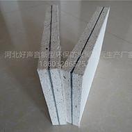 天津北辰区噪音治理、工业厂房隔音降噪工程